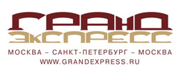 grand-express-logo